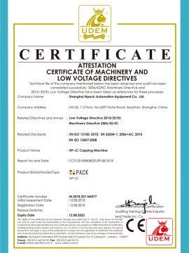 Sertifikat CE mesin capping